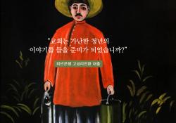 희년은행 프로세스 소개