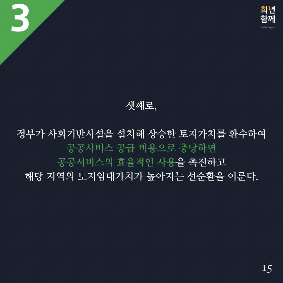 bef7ae90faadb9b7fee2c8a45759ede7_1550743