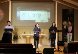 희년실천주일연합예배 - 18.09.18