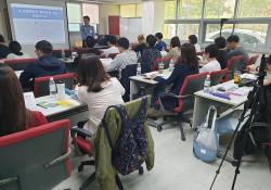 2019 희년은행 재무상담사 양성과정 2019.5.11.