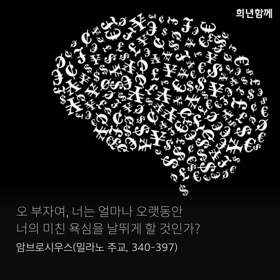 597d1cf9417a13ec572e8cdc51fcdda1_1564142