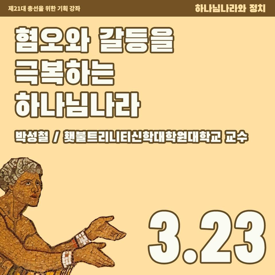dae732d4463af5faf71fb2fc414da534_1584520